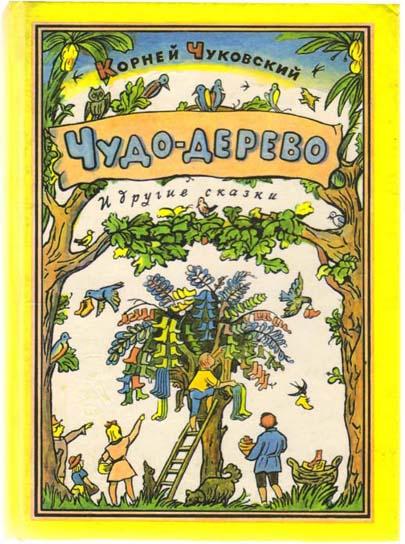 Біологія 10 клас балан вервес поліщук читати