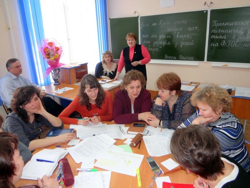 Открытые уроки по теме приемственность дидактических игр на уроках математики во 2 классе